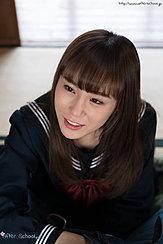 Kogal Kneeling On Tatami Matting