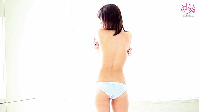 Minami S